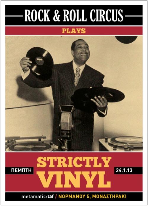 strictlyvinyl2