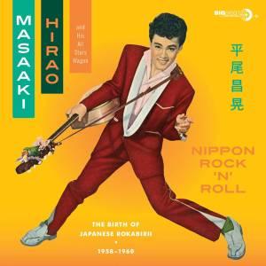 MasaakiHirao-CD