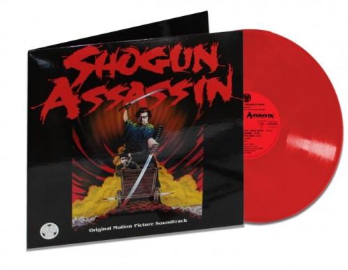 Shogun_Jacket_Vinyl1-675x523