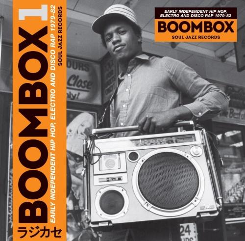 sjr-lp-cd334-boombox-slve